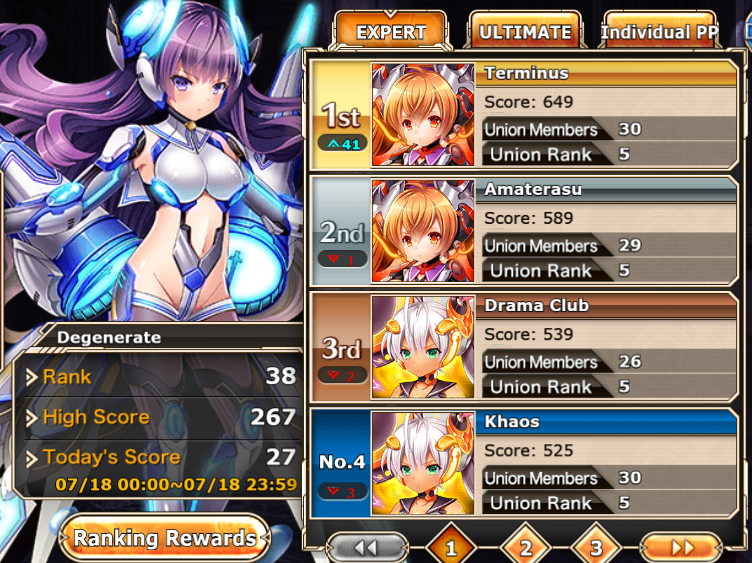 Kamihime Project R - Union Recruitment Thread-ex.png
