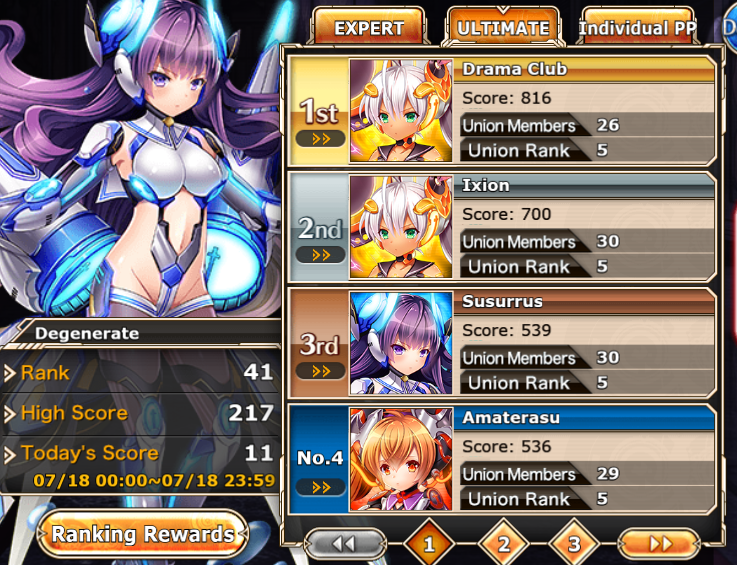 Kamihime Project R - Union Recruitment Thread-ult.png