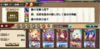 [Chat Chit] DMM FKG-lvl-80-team.png