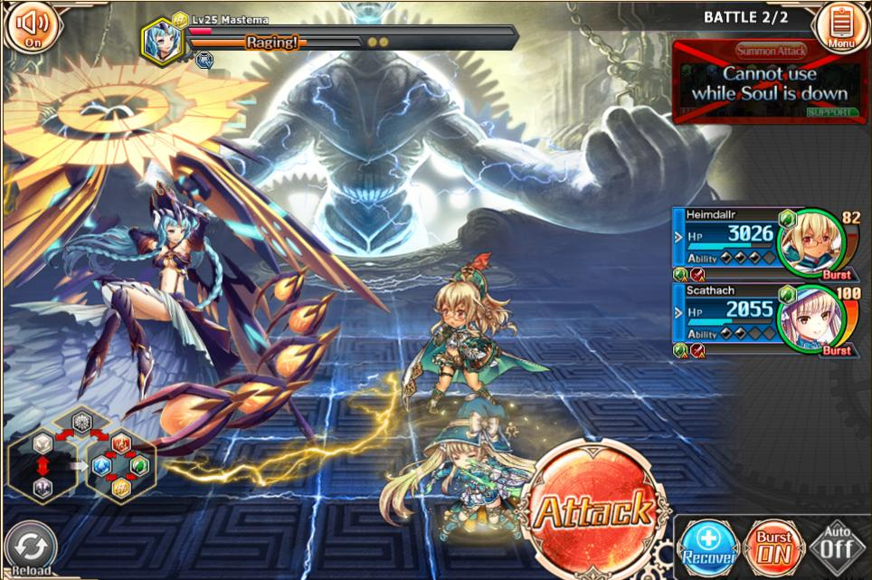 [Event 22] Advent Battle vs Mastema-5.jpg