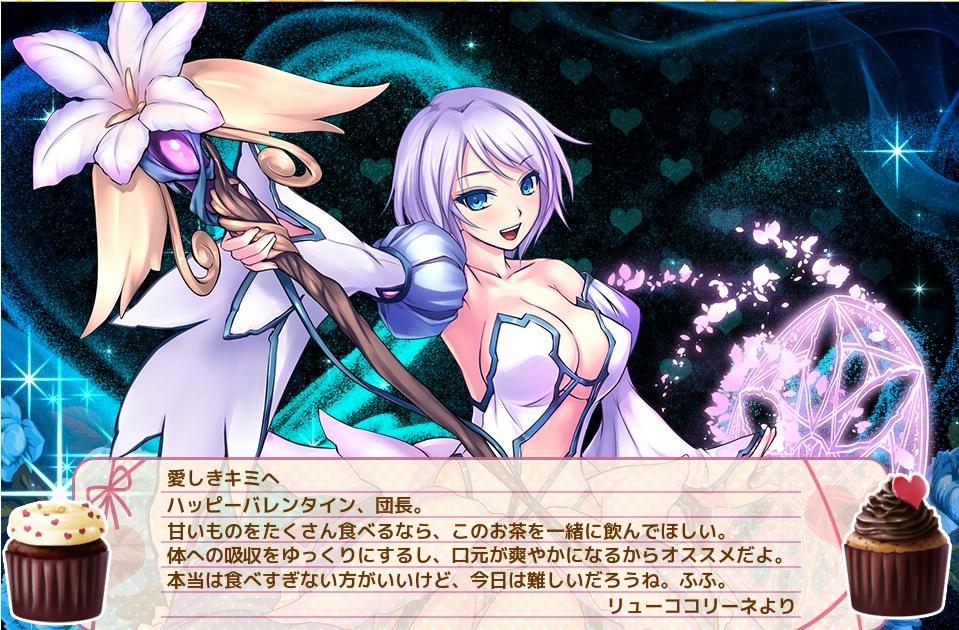 [Chat Chit] DMM FKG-waifu-card.jpg